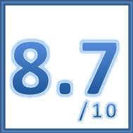 note-8.7 Avis tronçonneuse EINHELL